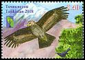 Cl: Eurasian Buzzard (Buteo buteo)(Repeat for this country)  new (2018)  [11/53]