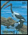 Cl: Saddle-billed Stork (Ephippiorhynchus senegalensis)(Repeat for this country)  SG 639 (1989)
