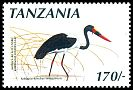 Cl: Saddle-billed Stork (Ephippiorhynchus senegalensis) <<Korongo Domongazi>> (Repeat for this country)  SG 813 (1990)