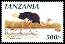 Cl: Ostrich (Struthio camelus) <<Mbuni>> (Repeat for this country)  SG 815 (1990)