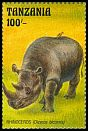 Cl: Yellow-billed Oxpecker (Buphagus africanus)(Repeat for this country)  SG 1587 (1993) 60