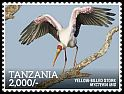 Cl: Yellow-billed Stork (Mycteria ibis)(Repeat for this country) (I do not have this stamp)  new (2015)