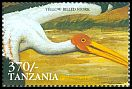 Cl: Yellow-billed Stork (Mycteria ibis)(Repeat for this country) (not catalogued)  (1999)