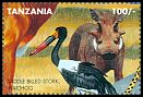 Cl: Saddle-billed Stork (Ephippiorhynchus senegalensis)(Repeat for this country) (I do not have this stamp) (not catalogued)  (1995)  [7/51]