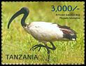 Cl: Sacred Ibis (Threskiornis aethiopicus)(Repeat for this country) (I do not have this stamp)  new (2015)