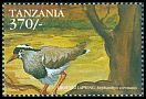 Tanzania not catalogued (1999)