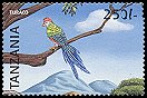 Cl: Bannerman's Turaco (Tauraco bannermani)(Out of range and no other stamp) (not catalogued)  (1997)  [4/3]