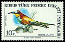 Turkish Cyprus SG 140 (1983)