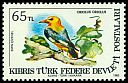 Turkish Cyprus SG 143 (1983)