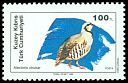 Turkish Cyprus SG 254 (1989)