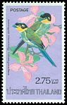 Cl: Long-tailed Broadbill (Psarisomus dalhousiae) SG 831 (1975) 60