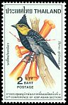 Cl: Yellow-cheeked Tit (Parus spilonotus) SG 1018 (1980) 25