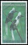 Cl: White-crowned Hornbill (Aceros comatus) SG 1844 (1996)