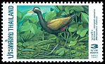 Cl: Bronze-winged Jacana (Metopidius indicus) SG 1936 (1997)