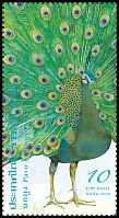 Cl: Green Peafowl (Pavo muticus)(Repeat for this country)  SG 2928 (2008)  [4/55]