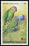 Cl: Blue-rumped Parrot (Psittinus cyanurus) SG 2257 (2001)  [1/1]
