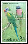Cl: Red-breasted Parakeet (Psittacula alexandri) SG 2255 (2001)