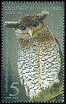 Cl: Barred Eagle-Owl (Bubo sumatranus) SG 3469 (2013)  [9/21]