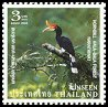 Cl: Rhinoceros Hornbill (Buceros rhinoceros)(Endemic or near-endemic)  SG 2516 (2004)  [3/35]
