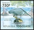 Cl: Striated Heron (Butorides striata)(I do not have this stamp)  new (2011)  [7/35]
