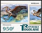 Cl: Black-crowned Night-Heron (Nycticorax nycticorax)(I do not have this stamp)  new (2015)