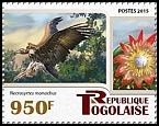 Cl: Hooded Vulture (Necrosyrtes monachus)(I do not have this stamp)  new (2015)