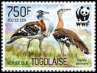 Cl: Stanley Bustard (Neotis denhami)(Repeat for this country) (I do not have this stamp)  new (2014)