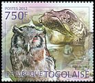 Cl: Verreaux's Eagle-Owl (Bubo lacteus)(Repeat for this country) (I do not have this stamp)  new (2012)  [7/58]