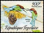Cl: Blue-throated Bee-eater (Merops viridis)(Out of range) (I do not have this stamp)  new (2016)