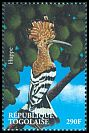 Cl: Eurasian Hoopoe (Upupa epops)(Repeat for this country)  new (2000)