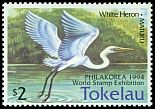 Cl: Great Egret (Ardea alba) <<Matuku>>  SG 206 (1994) 250