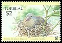 Cl: Pacific Imperial-Pigeon (Ducula pacifica)(Repeat for this country)  SG 223 (1995)