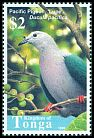 Cl: Pacific Imperial-Pigeon (Ducula pacifica) <<Lupe>>  SG 1437 (1998) 150