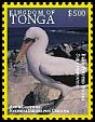 Cl: Nazca Booby (Sula granti)(Out of range) (I do not have this stamp)  SG 1800 (2016)