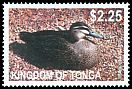 Cl: Pacific Black Duck (Anas superciliosa)(Repeat for this country)  SG 1625 (2012)  [5/23]