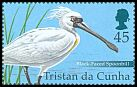 Cl: Black-faced Spoonbill (Platalea minor)(Out of range)  SG 700b (2001) 375