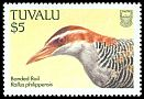 Cl: Buff-banded Rail (Gallirallus philippensis) SG 517 (1988) 425