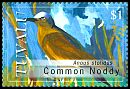 Cl: Brown Noddy (Anous stolidus)(Repeat for this country)  SG 1328 (2008) 150 [4/57]