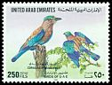 United Arab Emirates SG 468 (1994)