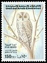 United Arab Emirates SG 526 (1996)