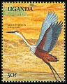 Cl: Goliath Heron (Ardea goliath) SG 721 (1989) 70