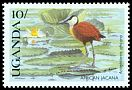 Cl: African Jacana (Actophilornis africanus)(Repeat for this country)  SG 840 (1990)