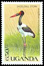 Cl: Saddle-billed Stork (Ephippiorhynchus senegalensis)(Repeat for this country)  SG 847 (1990)