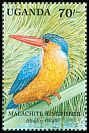 Cl: Malachite Kingfisher (Alcedo cristata) SG 899 (1991) 65