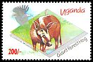 Cl: African Fish-Eagle (Haliaeetus vocifer)(Repeat for this country)  SG 1130 (1992) 60