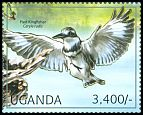 Cl: Pied Kingfisher (Ceryle rudis)(I do not have this stamp)  new (2012)  [7/55]