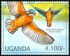Cl: Common Kingfisher (Alcedo atthis)(Out of range) (I do not have this stamp)  new (2012)  [7/55]
