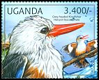 Cl: Grey-headed Kingfisher (Halcyon leucocephala)(Repeat for this country) (I do not have this stamp)  new (2012)  [7/55]