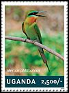 Cl: Blue-cheeked Bee-eater (Merops persicus)(I do not have this stamp)  new (2014)