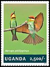Cl: Chestnut-headed Bee-eater (Merops leschenaulti)(Out of range) (I do not have this stamp)  new (2014)